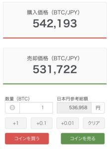 bitFlyer-ビットコイン販売所の価格